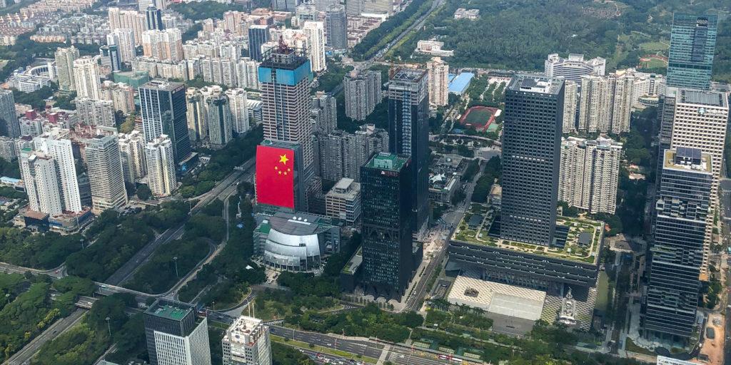 Blick auf das Stadtzentrum von Shenzhen